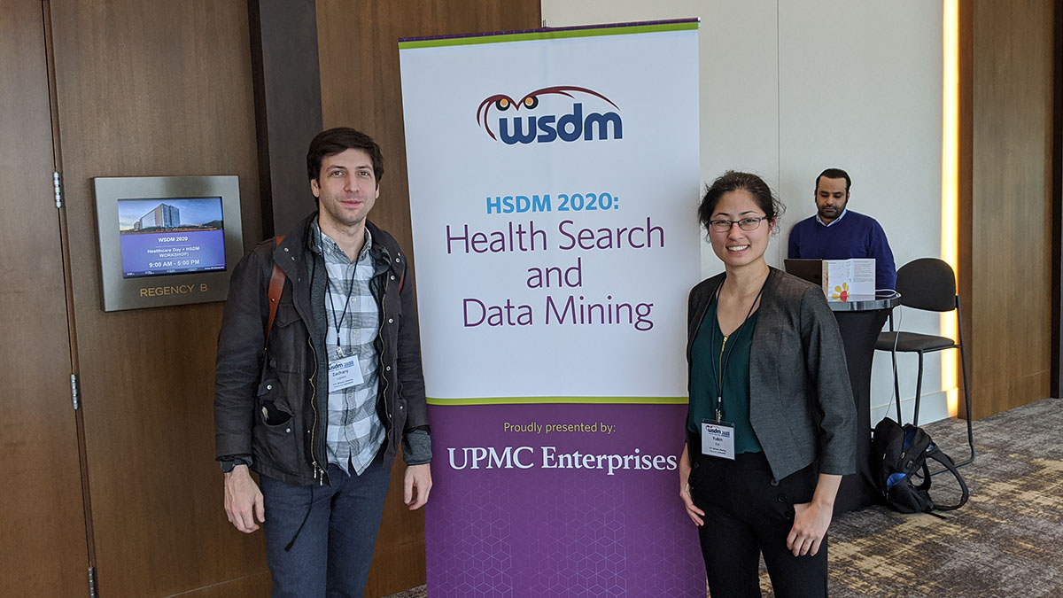 WSDM Conference